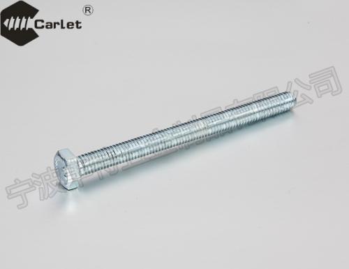 六角头螺栓-全螺纹(GBT5783-2000)六角螺栓 全牙 8.8级