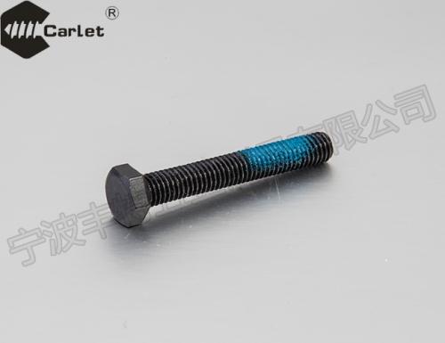 六角头螺栓-全螺纹(GBT5783-2000)点胶