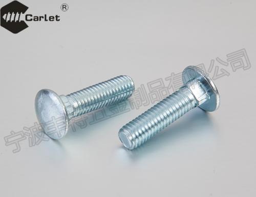 半圆头方颈螺栓(GBT12-1988)