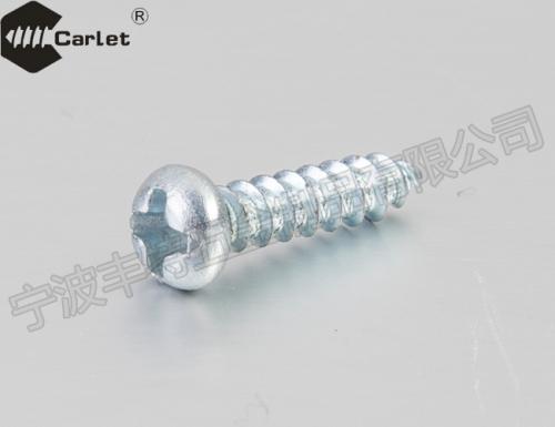 十字槽平圆头自攻螺钉(GBT845-1976) 银白锌