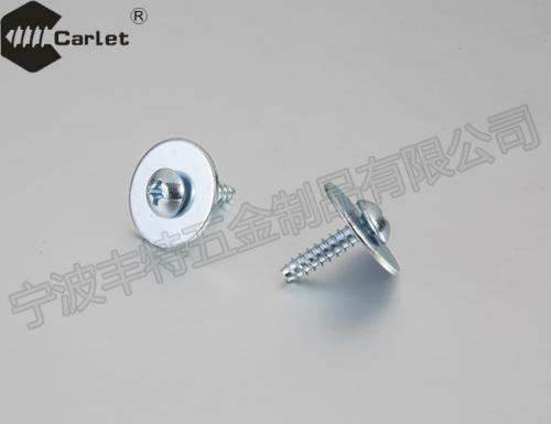 十一字槽大扁头特殊自攻螺钉、弹垫和平垫圈组合件