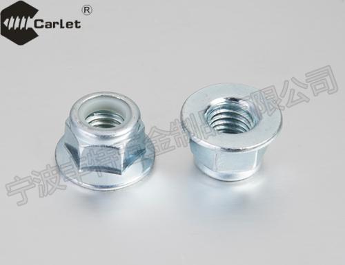 非金属嵌件六角法兰面锁紧螺母(GBT6183.1-2000)