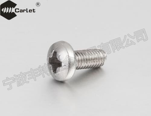 不锈钢十字槽盘头机螺钉